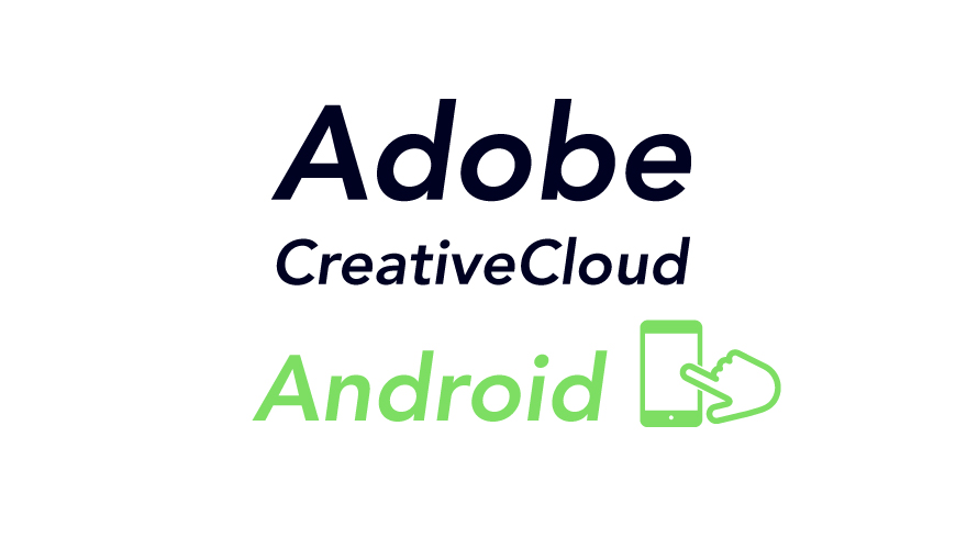 adobecc Android