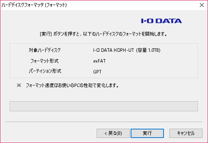 I-O DATA(アイ・オー・データ)のHDD Windows MacBookPro